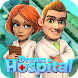 Dream Hospital - Health Care Manager Simulator image