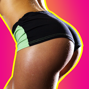 Butt Workout Exercises