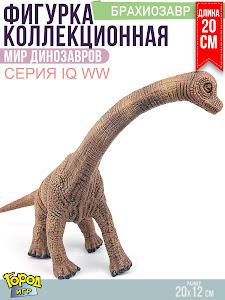"Игрушка-фигурка серии ""Город Игр"", динозавр брахиозавр, biological"