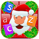Cool Christmas Keyboard Theme