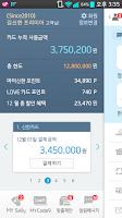 Screenshot of 신한카드 - Smart 신한