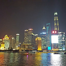 Shanghai Nights  by Madhujith Venkatakrishna - Instagram & Mobile Android