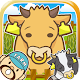 Cow Farm~Let's enjoy breeding~
