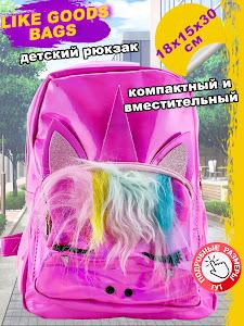 """Рюкзак серии """"Like Goods"""", D0002/11424"""
