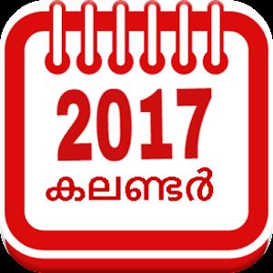 Malayalam jathakam horoscope birth chart in …