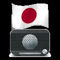 App Radio FM Japan - ラジオ日本 2.2.1 APK for iPhone