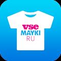 Vsemayki - футболки и подарки