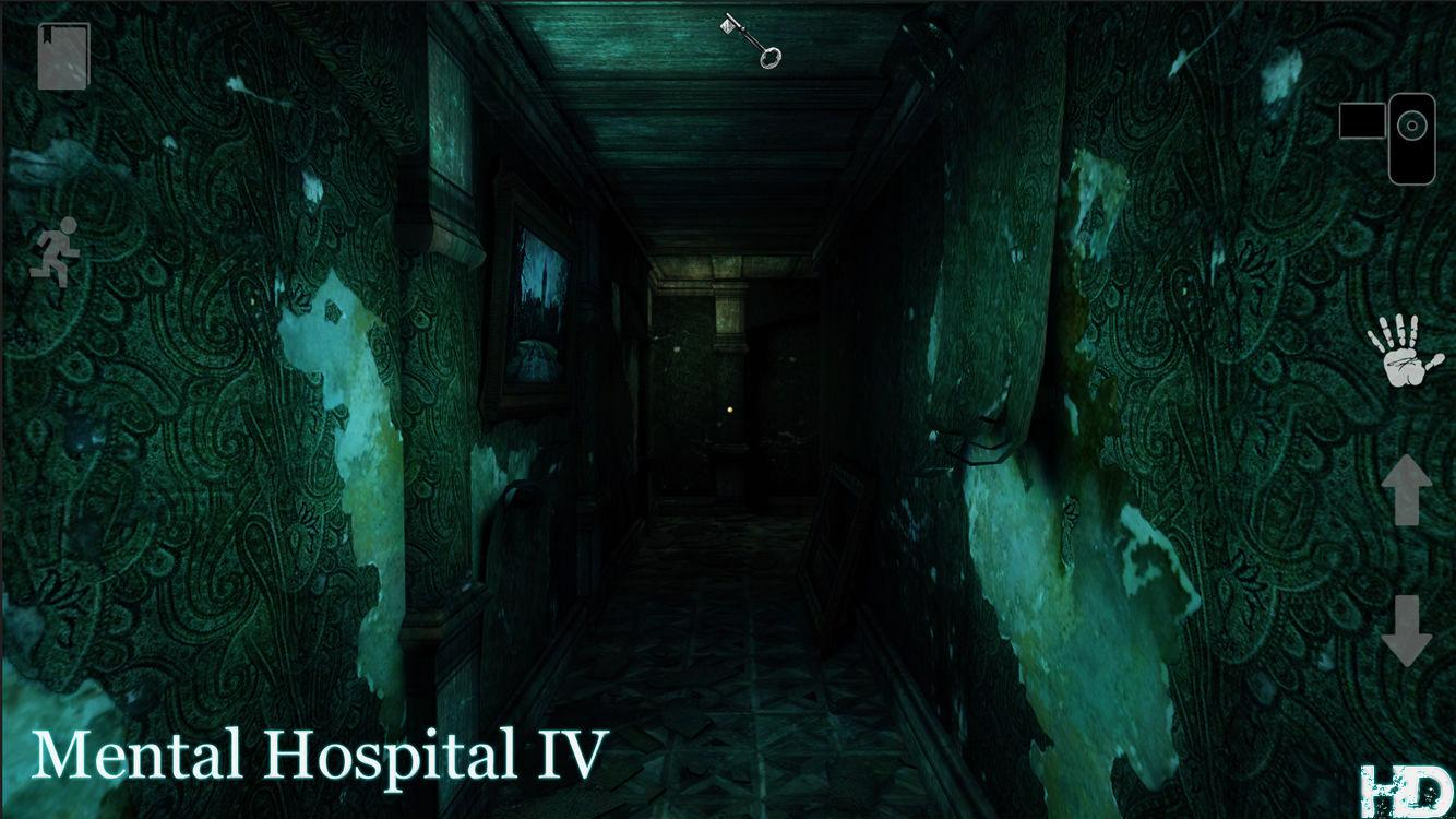 Mental Hospital IV HD Screenshot 3