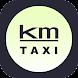 kmタクシー