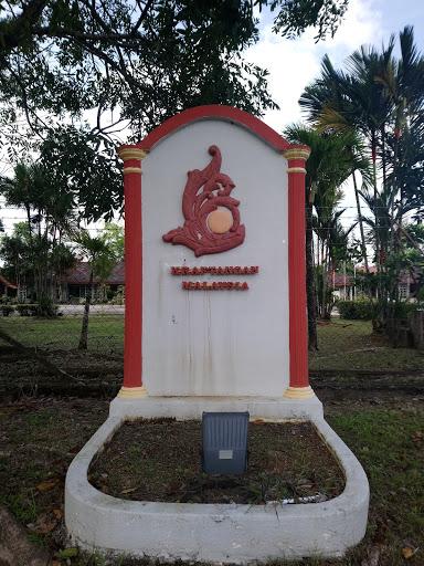 Portal Perbadanan Kemajuan Kraftangan Malaysia Cawangan Pahang Ingress Tracker