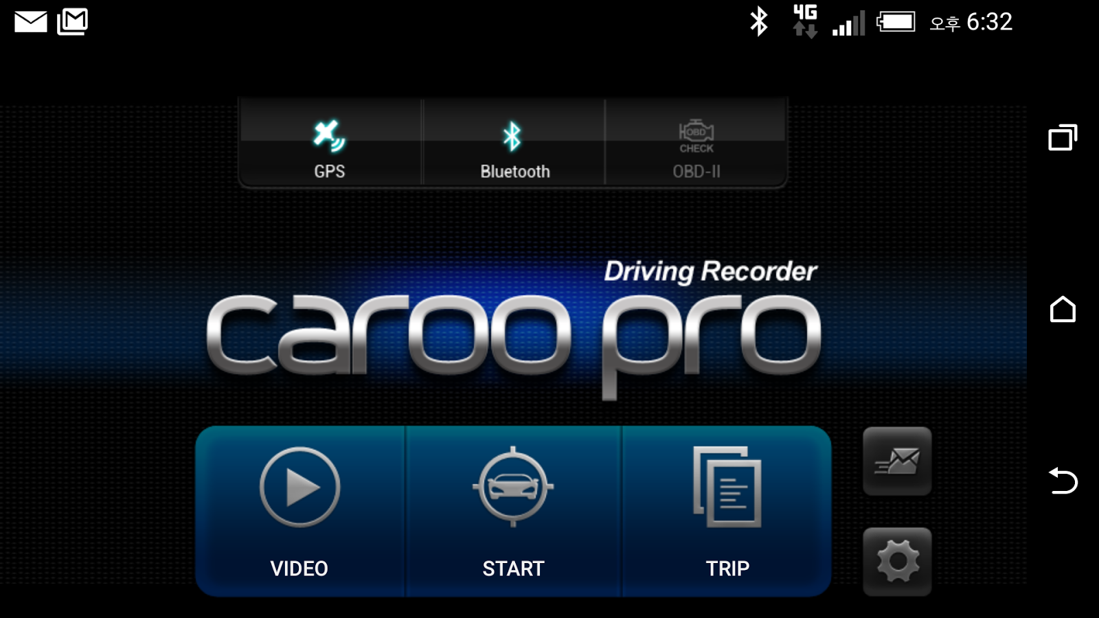CaroO Pro (Dashcam & OBD) Screenshot 0