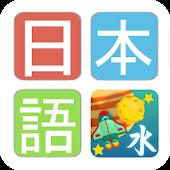 KanGenius Japanese Kanji Drop APK for Lenovo