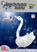 3D Crystal Puzzle Лебедь M