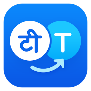 Hi Translate -Language Translator,Online Translate For PC (Windows & MAC)