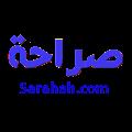 صراحة - Sarahah APK for Kindle Fire