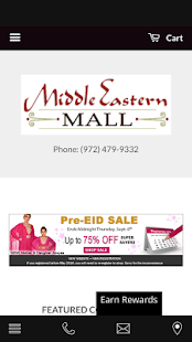 Middle Eastern Mall - screenshot