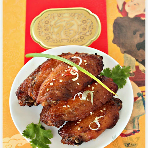 Nam Yee Baked Chicken Wings