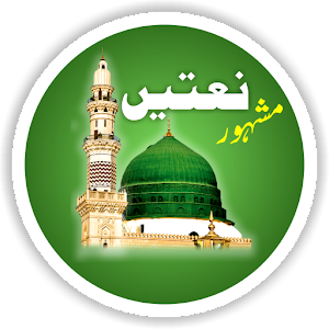 Famous Urdu Naat for PC-Windows 7,8,10 and Mac