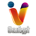 Vendhar TV APK for Bluestacks