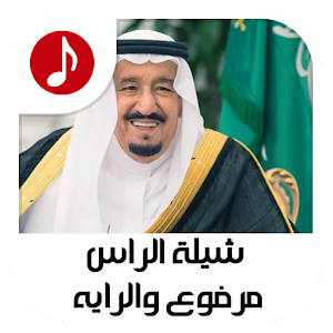 Download com.pro.saudiyarass for Windows Phone