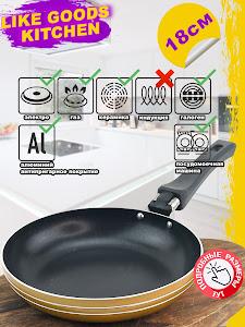 Сковорода серии Like Goods, LG-11973