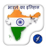History Of India APK Image