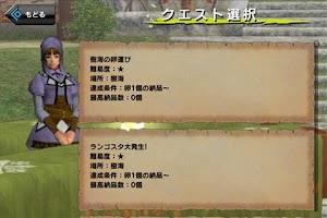 Screenshot of モンスターハンター フロンティア オンライン エッグラン