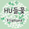 HUWildflower Korean Flipfont