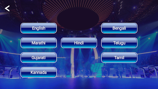Free Crorepati Quiz in All Languages 2018 APK for Windows 8