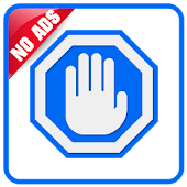 Ads-Shield : Content Blocker APK for iPhone