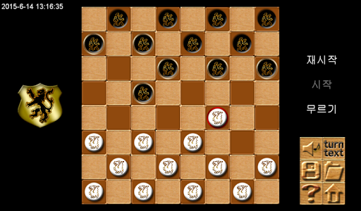 Together boardgame - screenshot