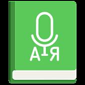 Умный словарь