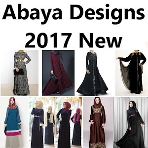 Abaya Designs 2017 New