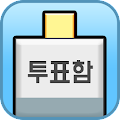 Game 대통령 키우기: 방치형 겜 APK for Windows Phone