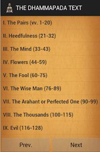 All Buddha sutras + Dhammapada - screenshot