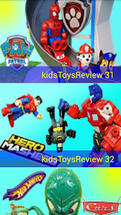 kidsToysReview- screenshot thumbnail