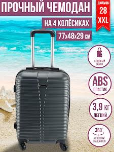 Чемодан, серии Like Goods, LG-12878