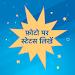 Hindi Latest Attitude Status Collection 2018 DP Icon