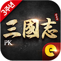 삼국지PK APK for Bluestacks
