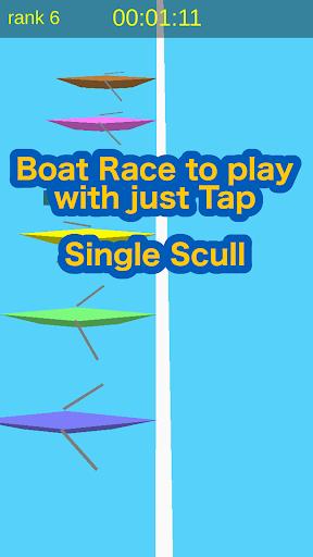 Single Scull screenshot 1