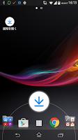 Screenshot of ステータスバーを開く (ランチャー機能付き)