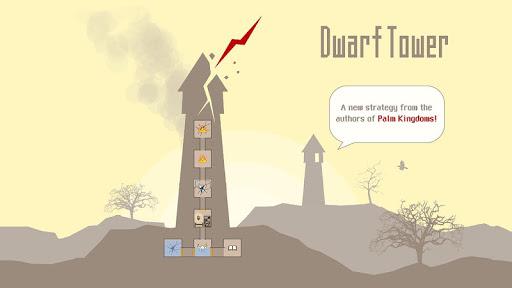 Dwarf Tower - screenshot