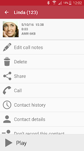 Automatic Call Recorder Screenshot