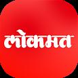 Lokmat Marathi News - Official
