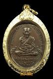 เหรียญรุ่น2 พิมพ์ไข่ปลาเล็ก((บล็อคหน้าแก่)) หลวงปู่ทวด วัดช้างให้ จ.ปัตตานี
