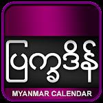 Myanmar Calendar 2018 Icon