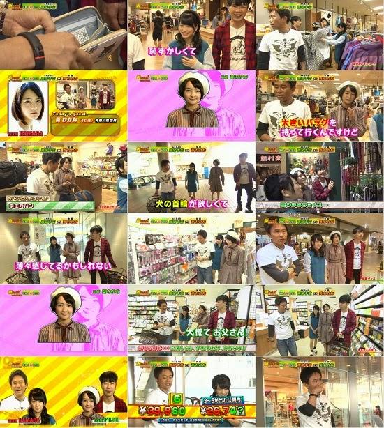 (TV-Variety)(720p) 川栄李奈 – 浜ちゃんがっ! 141105