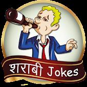 Free Funny Hindi sharabi Jokes APK for Windows 8