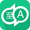 Download Translator APK to PC