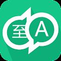 App Translator APK for Kindle